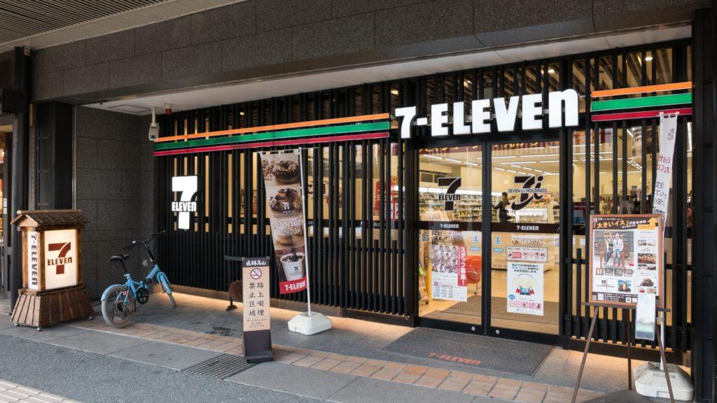 7-Eleven-1024x576.jpg