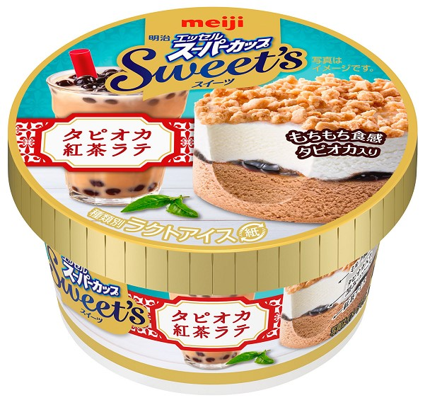 4 layer tapioca tea latte ice cream is a whole new way to experience bubble  tea - Japan Today