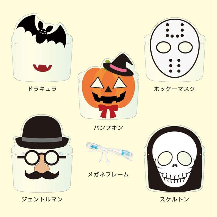 HalloweenFS_5.jpg