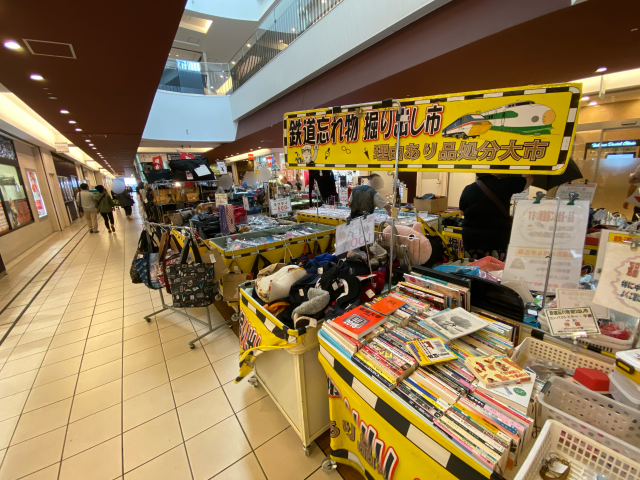 japanese-trains-lost-and-found-station-master-secondhand-market-shopping-bargains-unique-finds-how-to-13.png