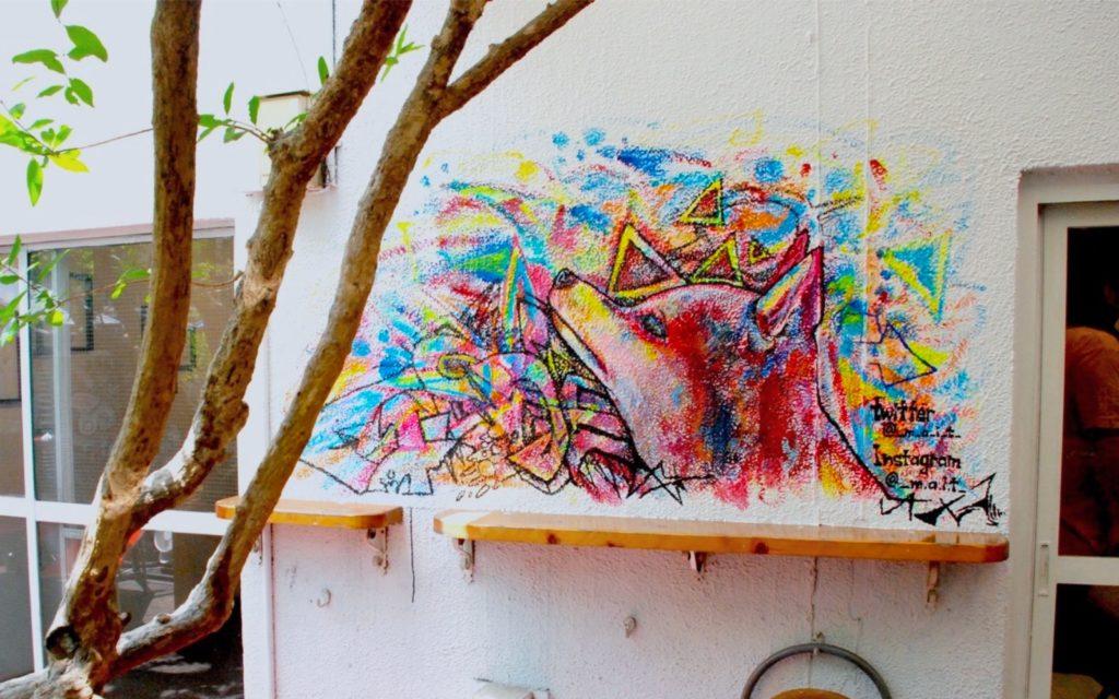 Wolf-Mural-Design-Festa-Gallery-1024x640.jpg
