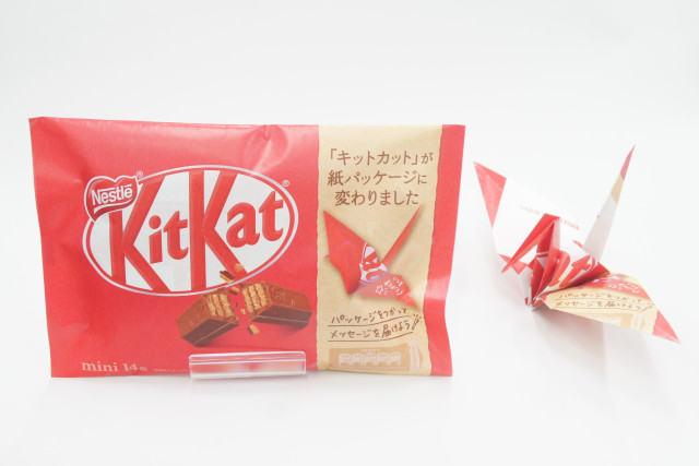 japanese-kit-kats-kitkats-plastic-paper-packaging-new-recycle-environmentally-friendly-packaging-sustainable-chocolates-japan-new-marketing-5.jpg