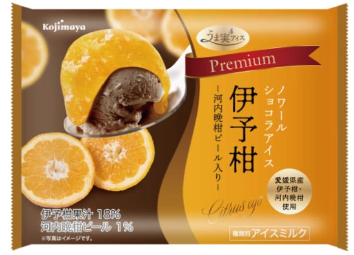 iyoban_ice.jpg