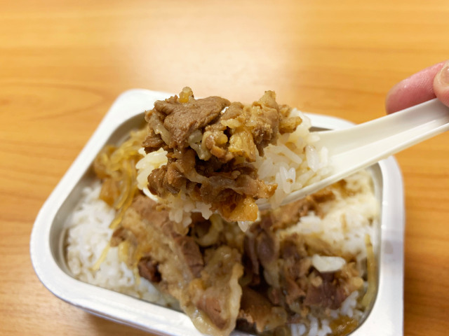 Gyudon-beef-bowl-Japan-instant-emergency-food-news-review-13.jpg