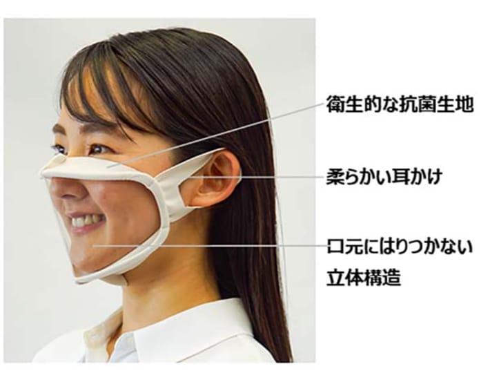 mask.side_.jpg