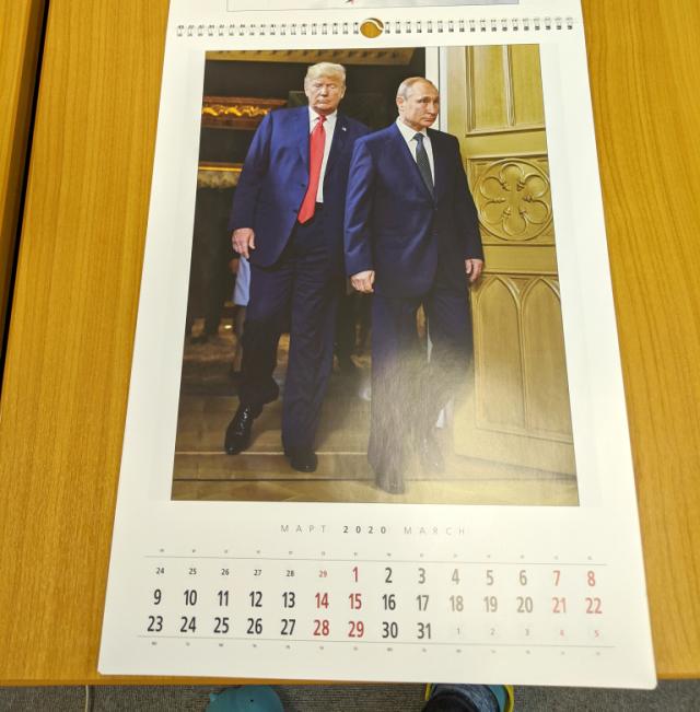 putin-calendar9-1.jpg