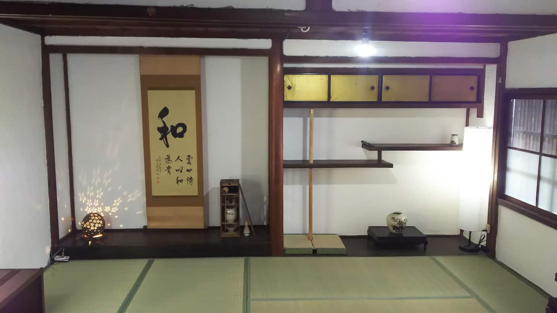 Iga-no-Kura-Ninja-Residence-Airbnb-accommodation-hotel-stay-Japan-travel-Mie-Japanese-minshuku-21.jpg