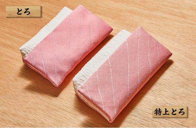 sushi9.jpg