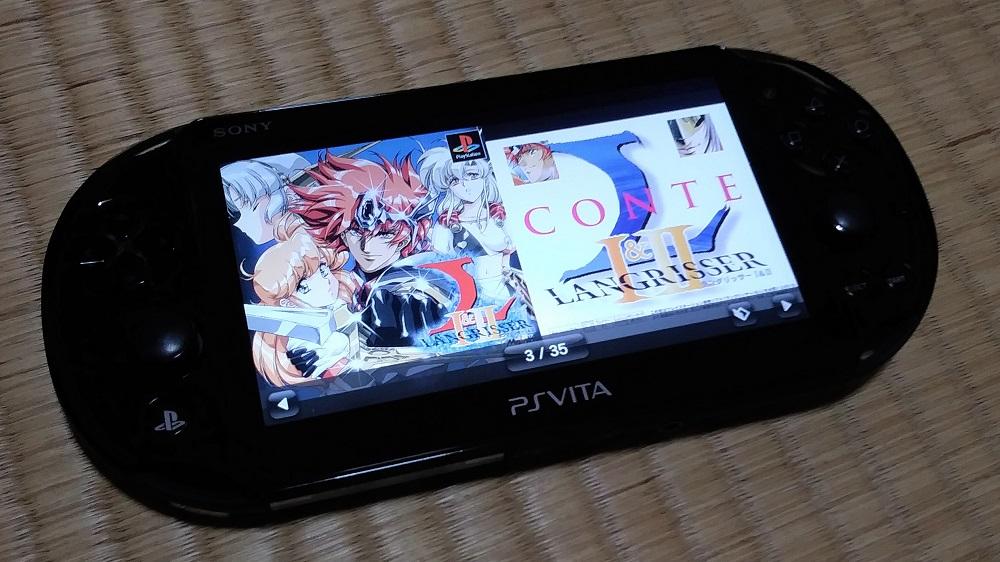 PS-3.jpg