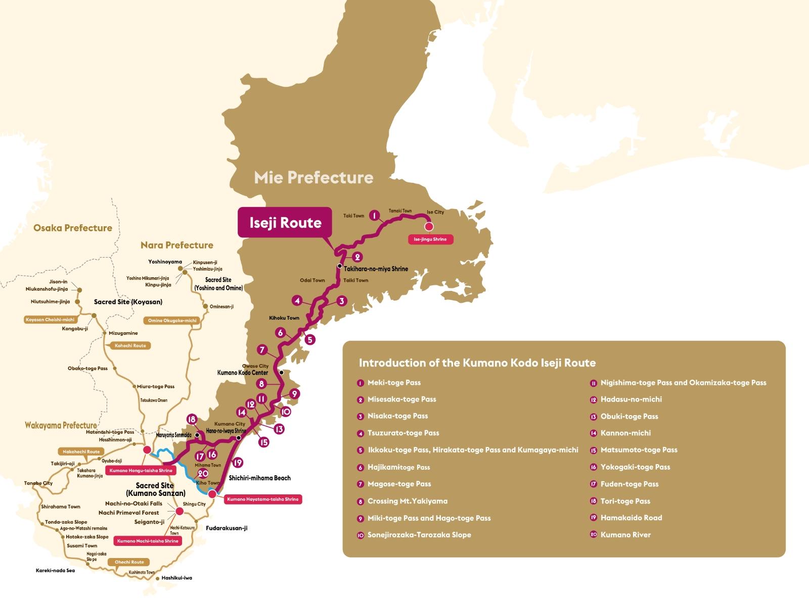 Kumano Kodo Iseji Route Map.jpg