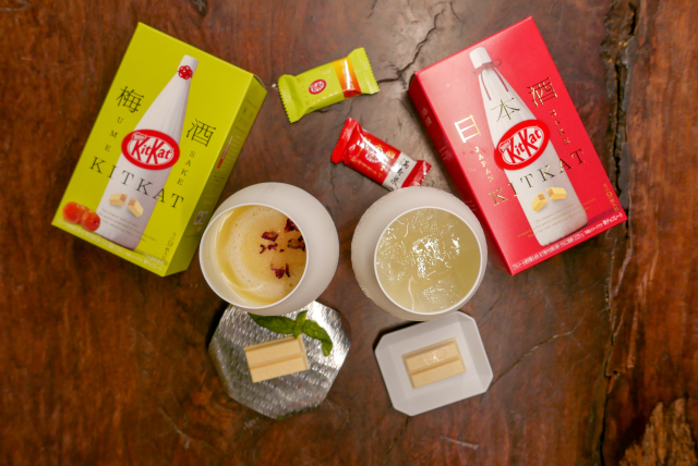 kit-kat-ume-sake-craft-sake-week-tokyo-japan-japanese-kit-kats-new-58.jpg