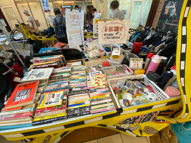 japanese-trains-lost-and-found-station-master-secondhand-market-shopping-bargains-unique-finds-how-to-18.jpg