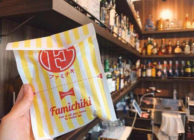 Japanese-convenience-store-bar-Kyoto-Station-Family-Mart-Famichiki-drinks-travel-news-Japan-10.jpg