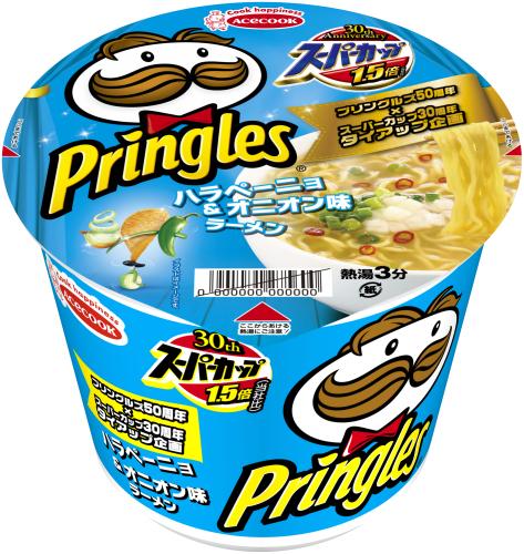 pringles-japan-super-cup-cup-noodles-japanese-instant-ramen-9.jpg