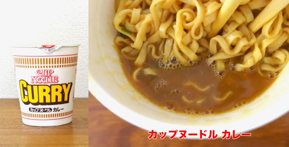 cup-noodle-ranking1.jpg