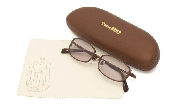 studio-ghibli-eyewear-glasses-merchandise-laputa-castle-in-the-sky-japanese-anime-goods-buy-shopping-tokyo-giga-pazu-colonel-muska-glasses-cool-3-e1558511917902.jpg