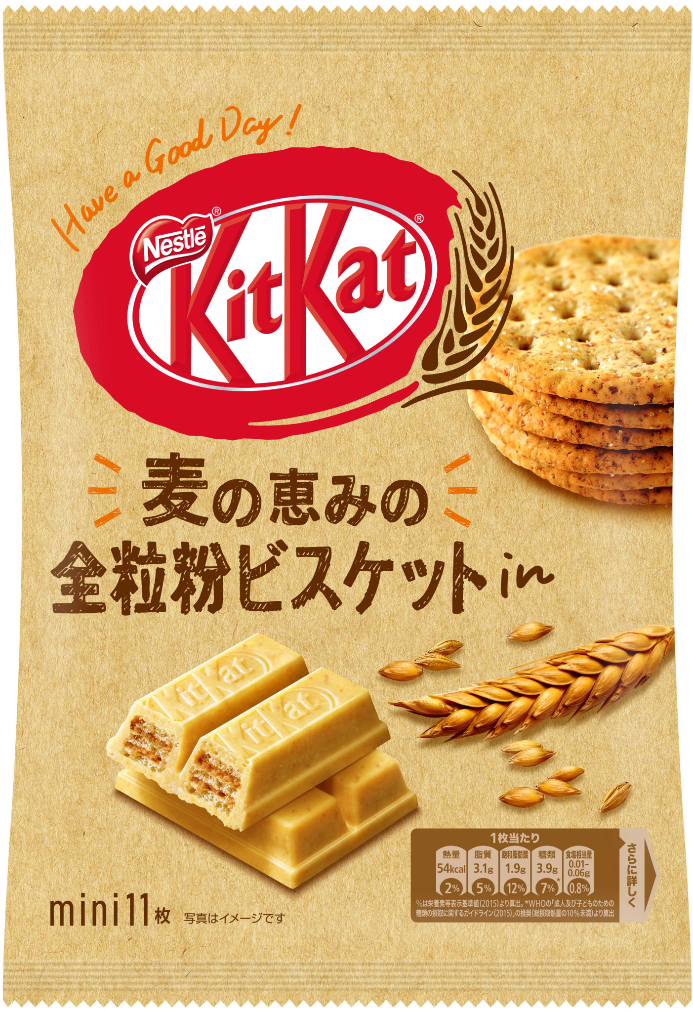 Japanese-Kit-Kat-new-wheat-biscuit-Graham-cracker-Japan-limited-edition-healthy-chocolate-6.jpg