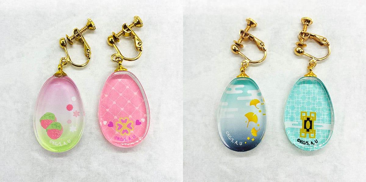 earrings-mitsuri.jpg