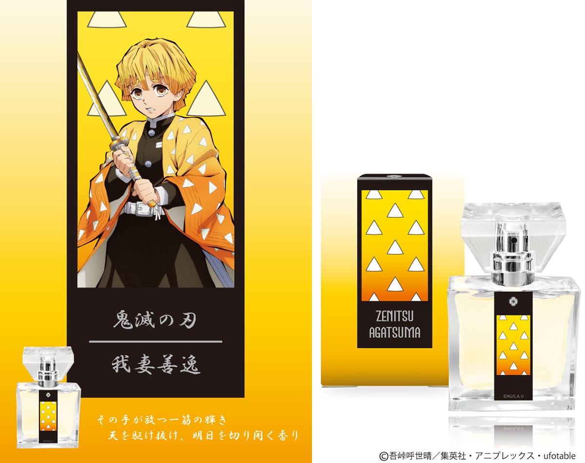 Kimetsu_3.jpg