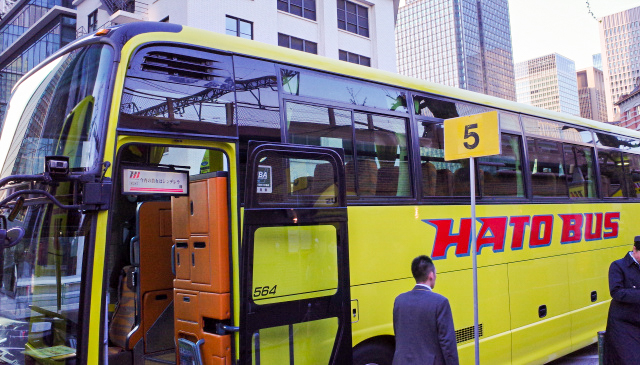 Hato-bus-tour-maze-Japan-Tokyo-Small-Worlds-travel-Japanese-coronavirus-business-news_.jpg