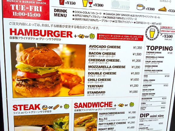 trump-hamburger-1.jpg