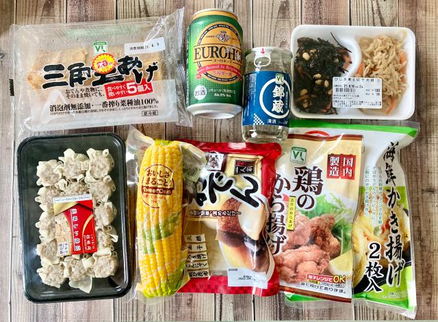 Japanese-izakaya-pub.jpg