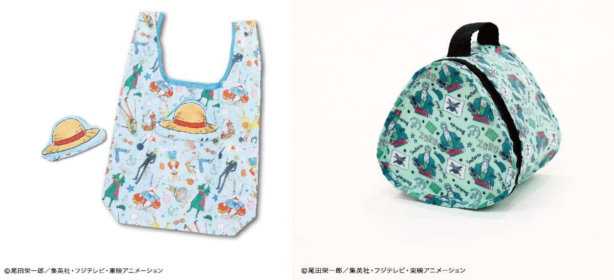 one-piece-bag.jpg