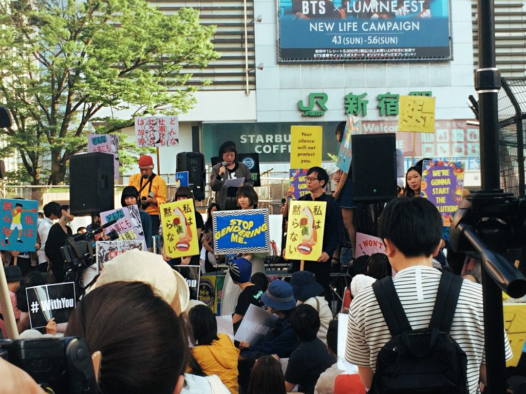 protests-1024x768.jpg