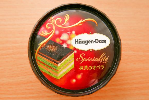 japanese-ice-cream-7-eleven-oona-mcgee-18.jpg