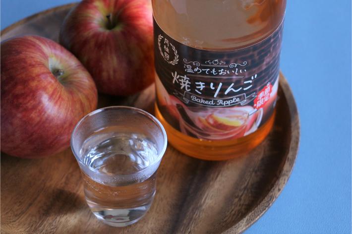 winterwarmers_apples.jpg