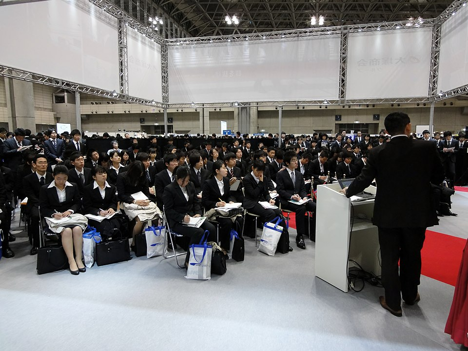 960px-Company_Information_Session_in_Japan_002.jpg