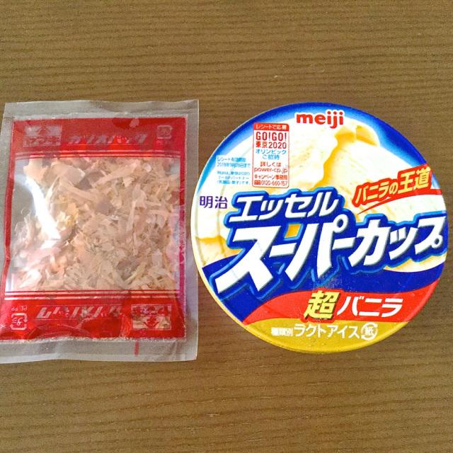 ice-cream-katsuoboshi-bonito-flake-luxury-taste-test-review-2.jpg