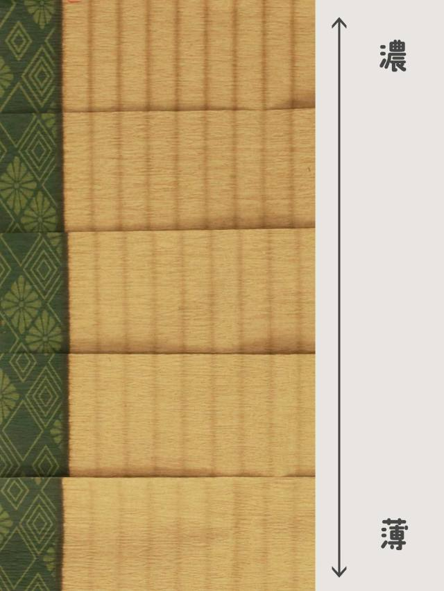sakura-japan-tatami-sheet-cherry-blossoms-hanami-picnic-felissimo-japanese-travel-new-shopping-buy-purchase-ranking-reviews-14.jpg