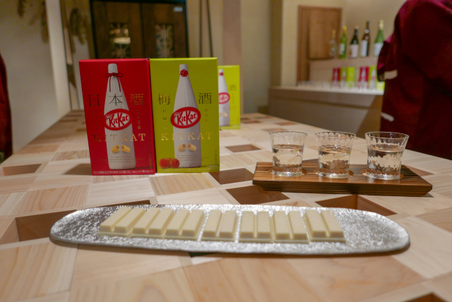 kit-kat-ume-sake-craft-sake-week-tokyo-japan-japanese-kit-kats-new-90.jpg