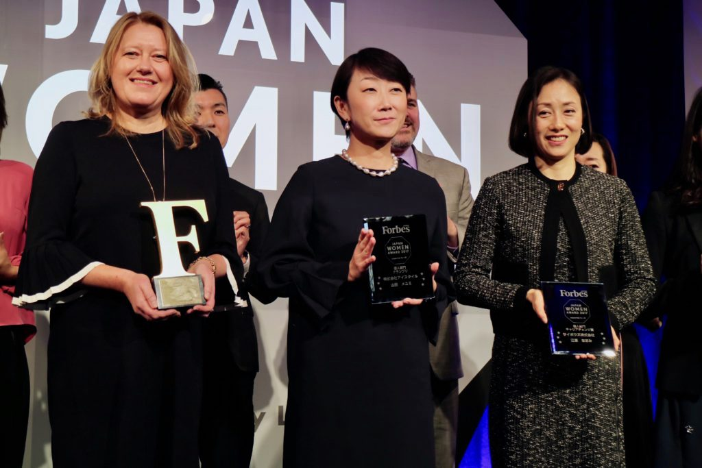 Forbes Awards.jpg