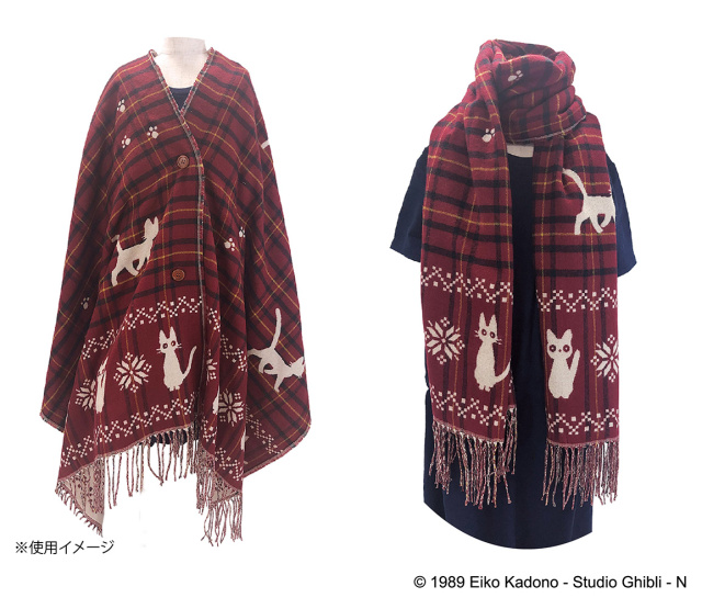 studio-ghibli-japan-anime-merchandise-my-neighbor-totoro-jiji-kikis-delivery-service-howls-moving-castle-catbus-scarf-mittens-fall-autumn-winter-goods-accessories-cute-shop-buy-ranking-h-4.jpg