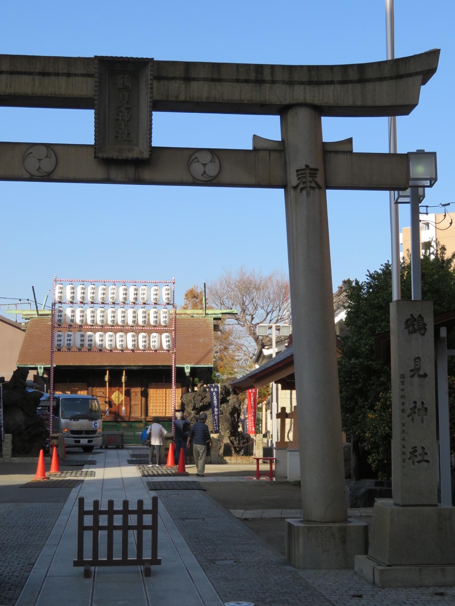Tsurumi shrine.jpg