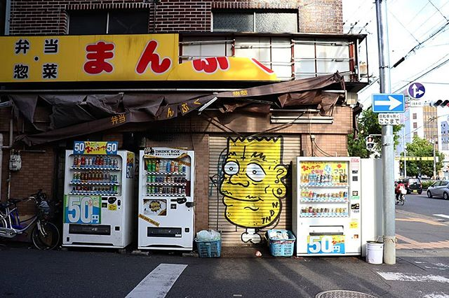 Nishinari-graffiti-and-vending-machines.jpg