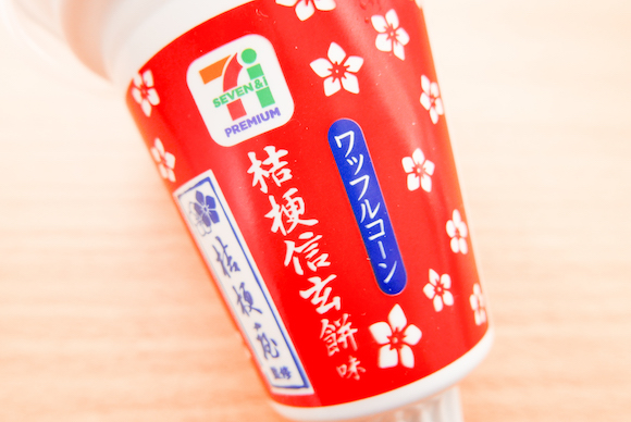 japanese-ice-cream-7-eleven-oona-mcgee-68.jpg