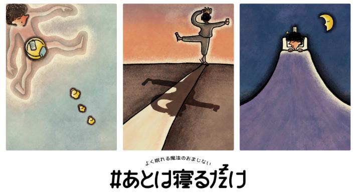 kosugiyu_poster1.jpg