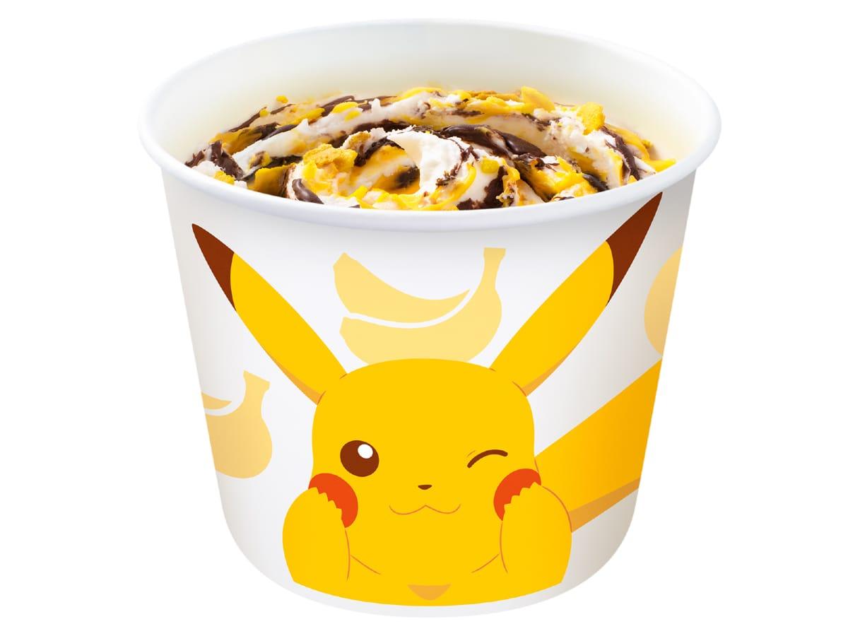 Pikachu-McDonalds-He.jpg