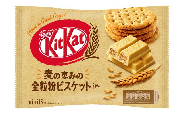 Japanese-Kit-Kat-new-wheat-biscuit-Graham-cracker-Japan-limited-edition-healthy-chocolate-5-e1614917938879.jpg