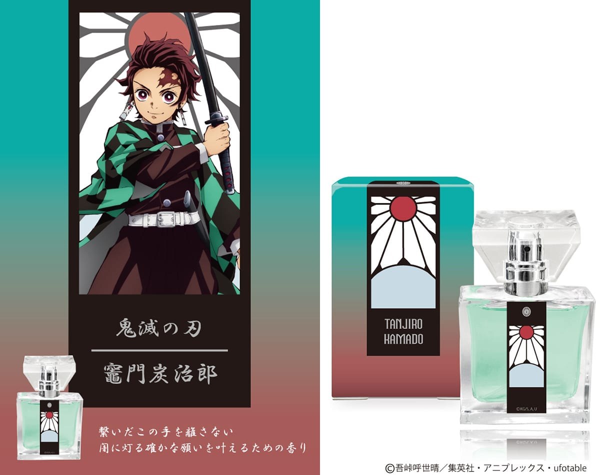 Kimetsu_1.jpg