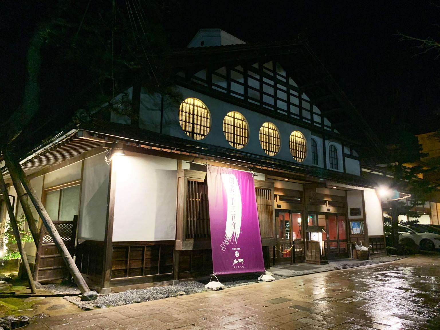 Houshi-Ryokan-onsen-hotel-oldest-in-world-Japan-business-travel-Hoshi-accommodation-stay-photos-reviews-Ishikawa-2.jpg