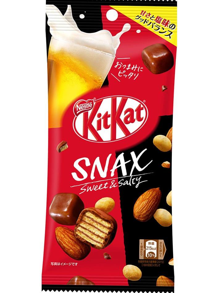 KitKatSnax_1.jpg