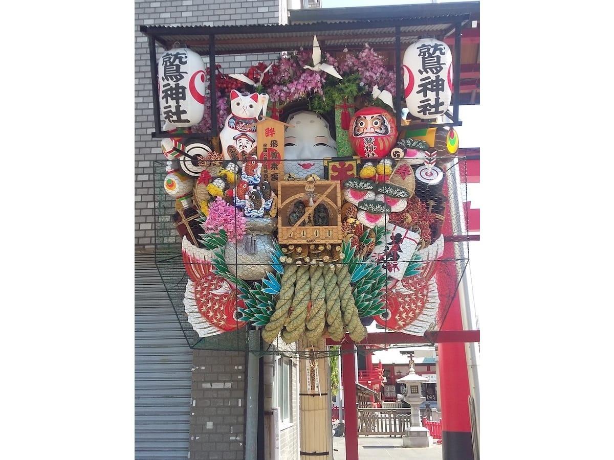 Yoshiwara_3.jpg