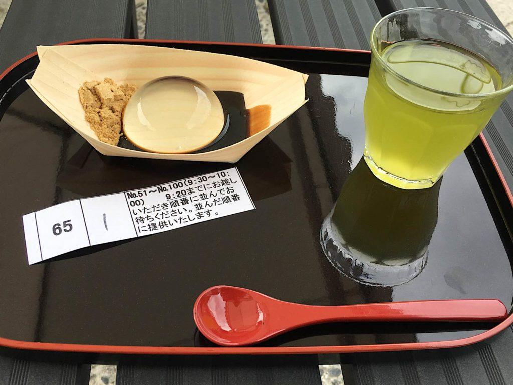 raindrop-tea-and-cake-1024x768.jpg