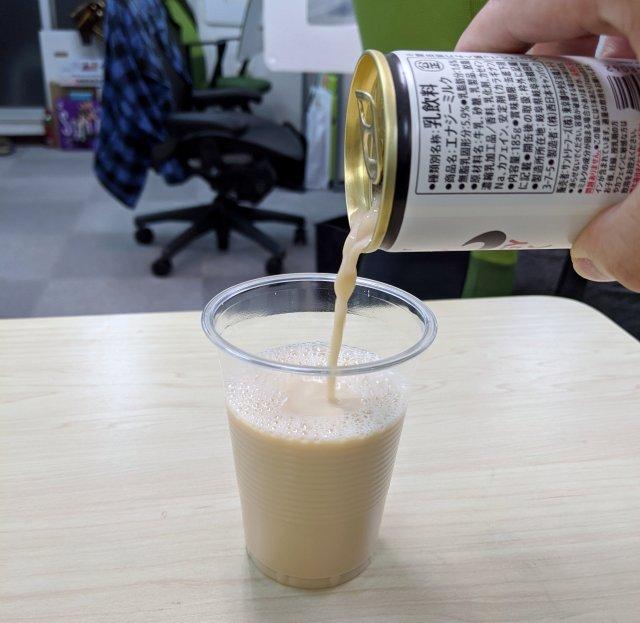 Energy-milk-drink-Japan-Suntory-Boss-unusual-rare-buy-shopping-Japanese-news-5.jpg