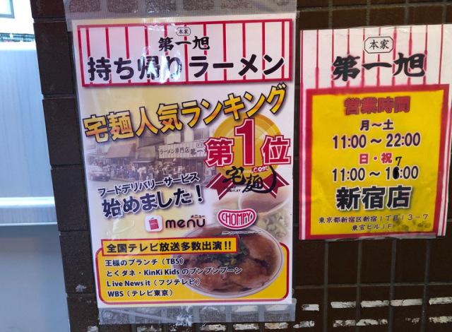 honge-daiichi5.jpg