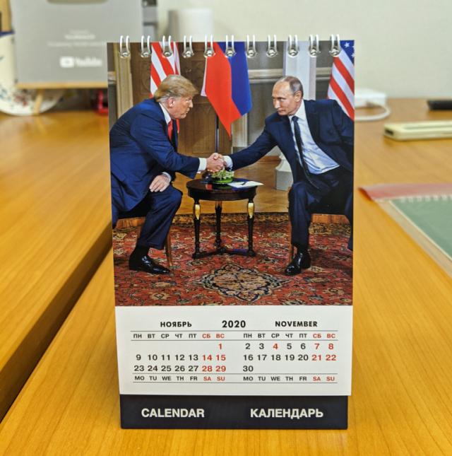 putin-calendar7.jpg
